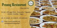Penang Restaurent