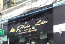 Phai Lin Restaurent by Kyinetone