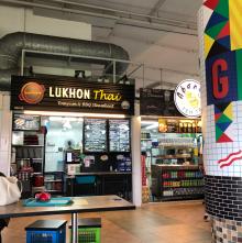 Lukhon Thai Tomyum & BBQ Steamboat