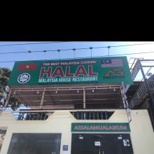 Halal Malaysia House