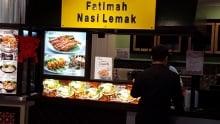 Fathima Nasi Lemak @ T3