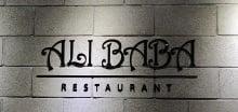 Ali Baba Restaurant