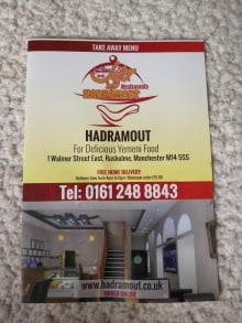 Hadramout Yemeni Restaurant