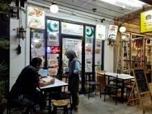 Madena Restaurant