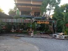 ครัวเจ้าเรือ  Krua Jao Ruea. Halal food at Songkhla
