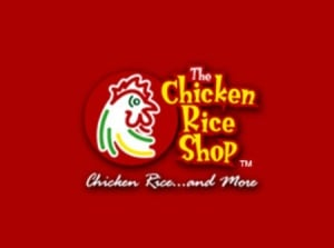 The Chicken Rice Shop @ Vivocity