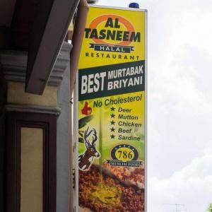 Al Tasneem Halal Restaurant