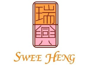 Swee Heng Bakery @ Gelang Serai