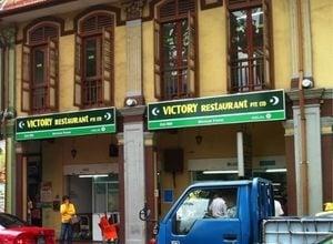 Victory Restaurant