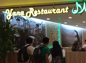 Yana Restaurant Halal Thai and International Food @ MBK Bangkok Thailand