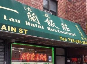 Yi Lan Halal Restaurant