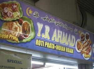 Y R Ahmad Stall