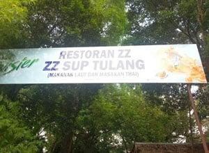 Restoran ZZ Sup Tulang