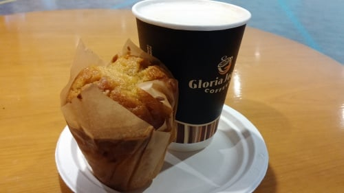 Banana Muffin and Chai Latte