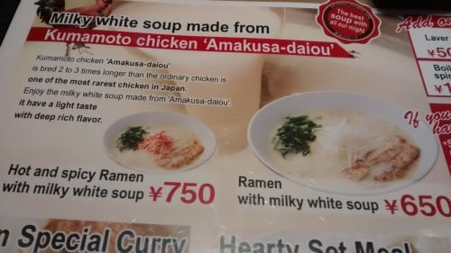 halal  ramen with milky white soup