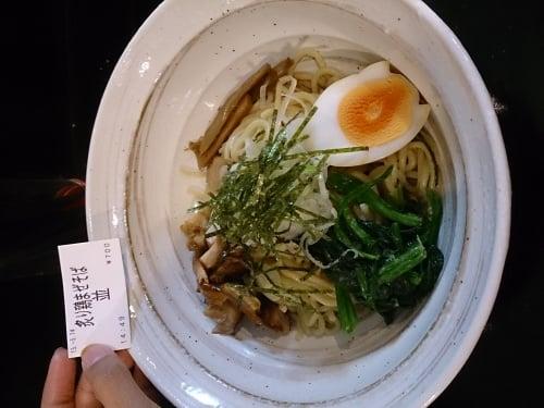 soupless noodle