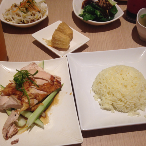 chicken rice meal