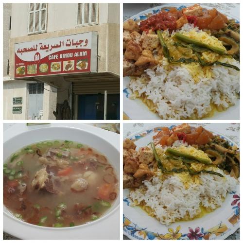 Mixed Rice & Iga Soup