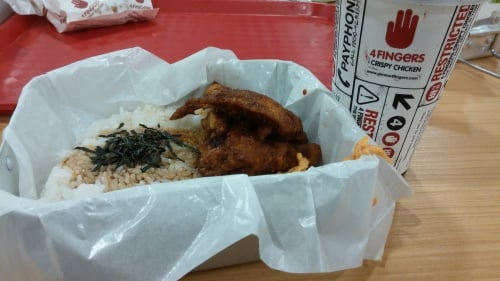 Chicken rice box