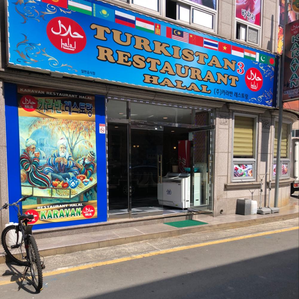 turkistan halal restaurant halal restaurant halal trip. Black Bedroom Furniture Sets. Home Design Ideas