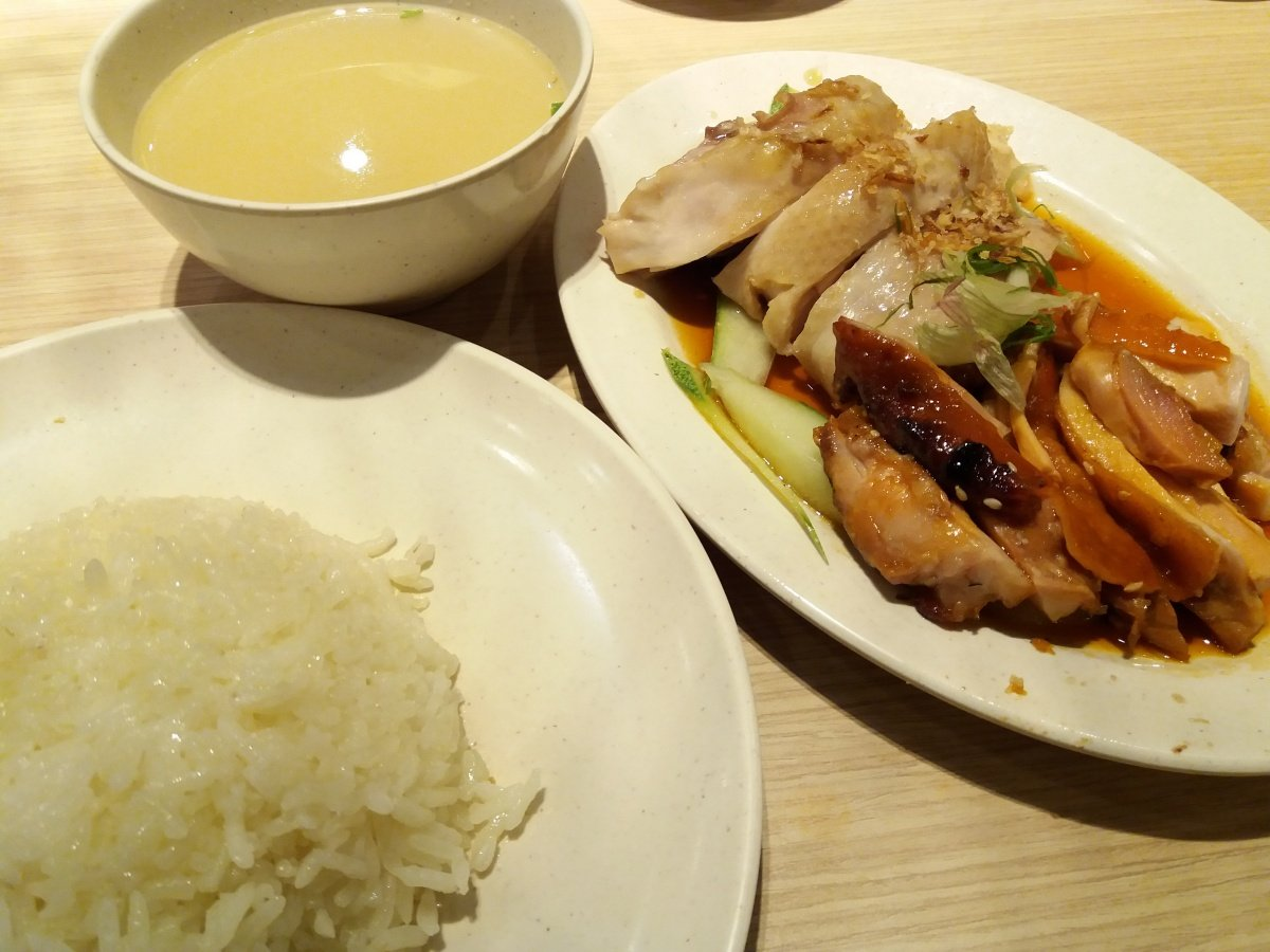 Honey BBQ Chicken Rice