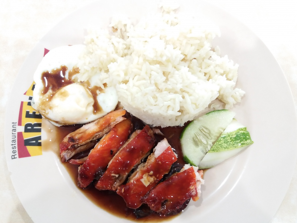 Honey BBQ Chicken Rice