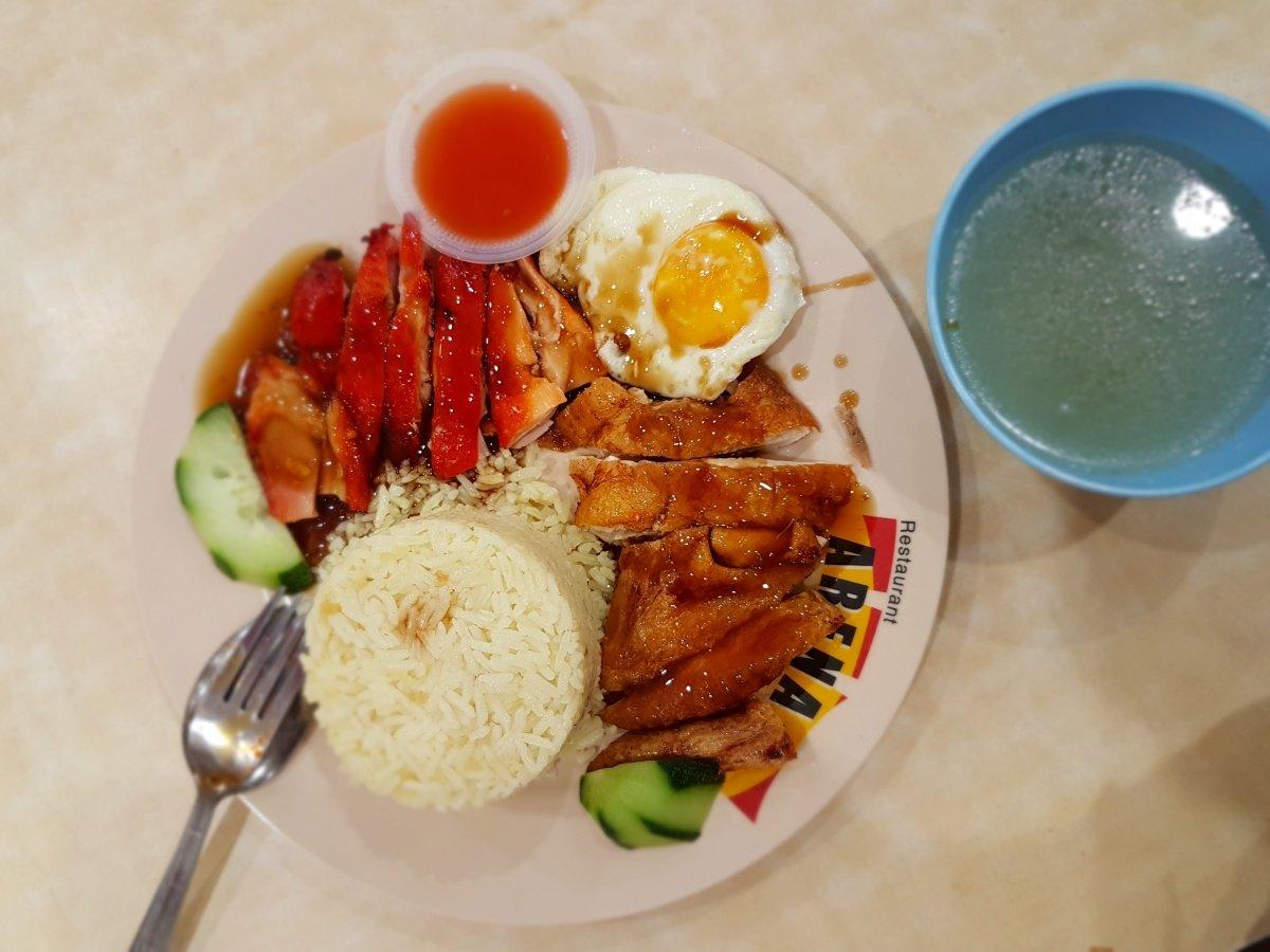 Chicken Rice mixed