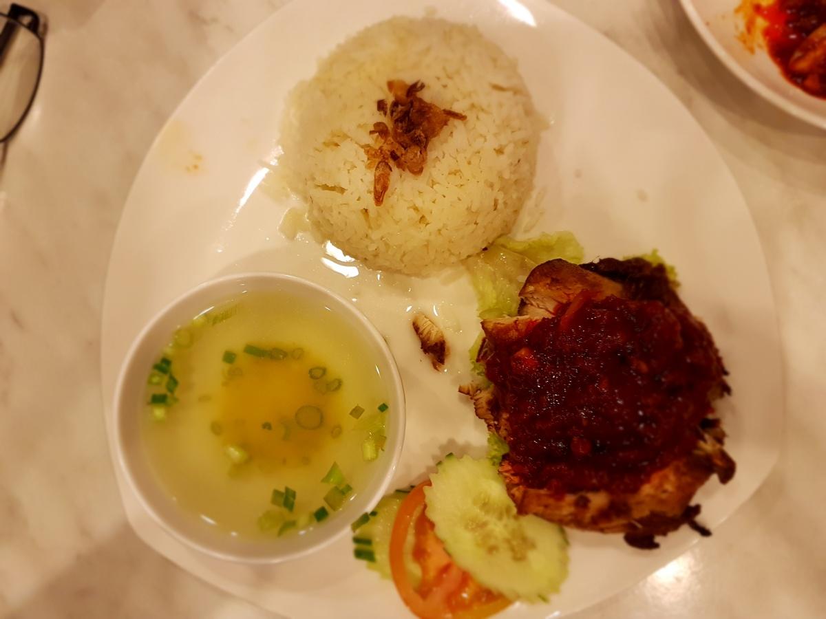 Nasir Ayam Sambal