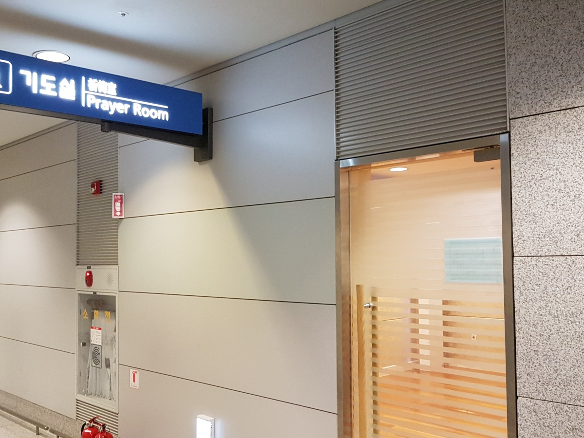 Image result for incheon international airport prayer room