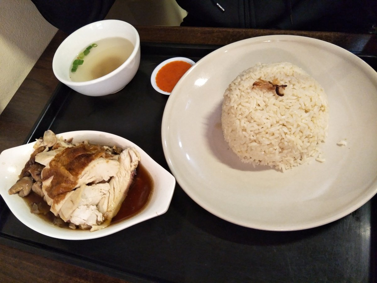 Malaysian Famous Chicken Rice
