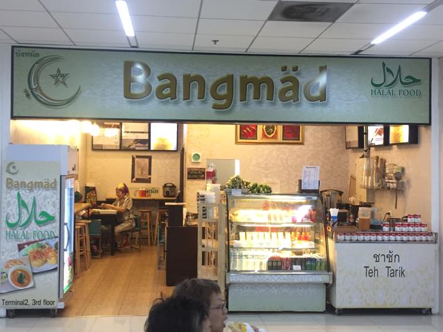 Bangmad