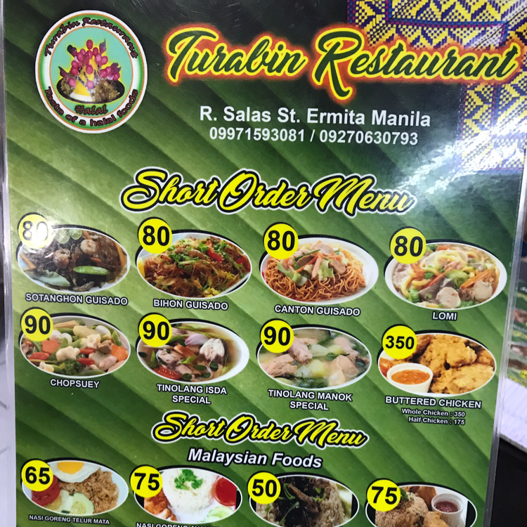 Muslim Visitor Guide To Manila Philippines Halal Trip