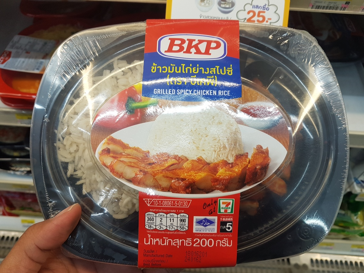 some food have halal label, like Grilled spicy chicken rice, roasted teriyaki kitcen, chick finger. at food counter