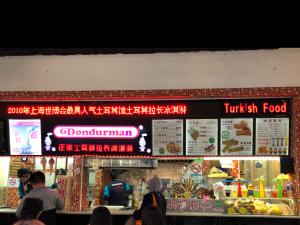 Dondurman Turkish Food