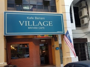 Village Briyani Cafe