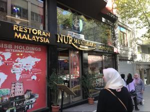 Nur Muhammad (Malaysian Taste)