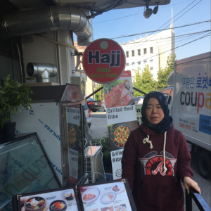 Hajj halal korean restaurant