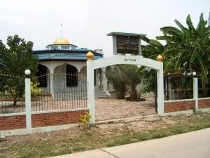 Al- Amin