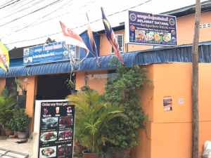 The Siem Reap Backpackers Restaurant