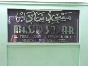Mesjid Sadar