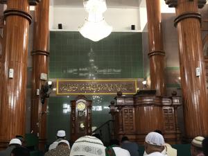 Masjid Al Furqon