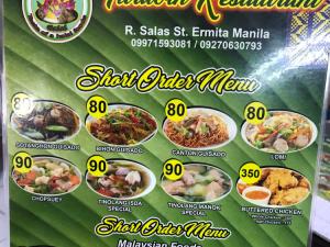 Turabin Restaurant