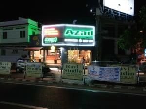 Azad Restaurant (Vazhuthacaud)