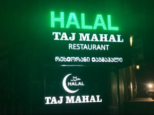 Taj mahal restaurant(Halal)