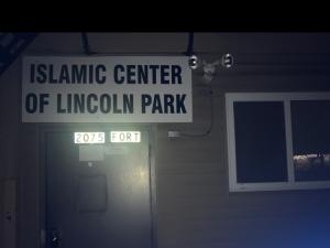 Islamic Centre of Lincoln Park
