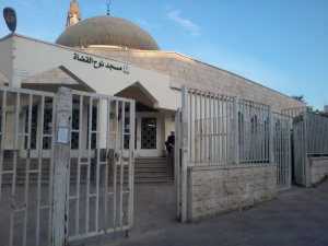 Masjid Nuh Al-Qudhah