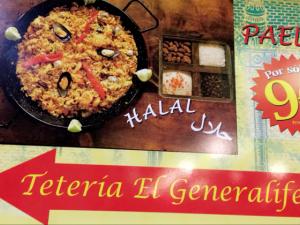 Tetería Generalife