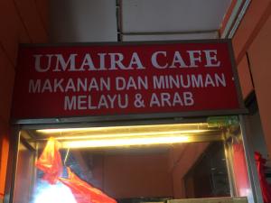 Umaira Cafe