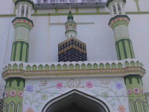 Rahmania Masjid