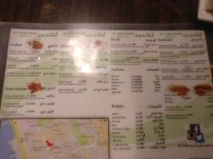 Al Dimashqi